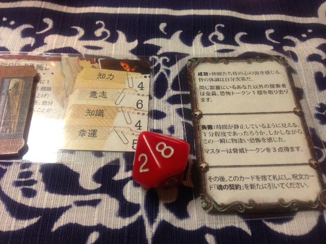 プレイの様子23