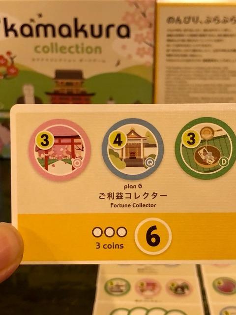 カードアップ画像