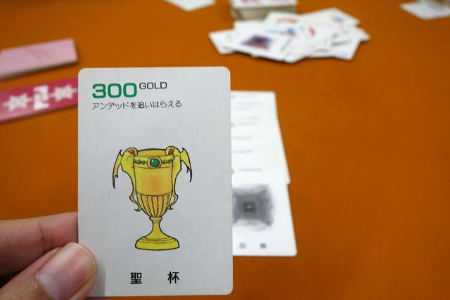DSC05633
