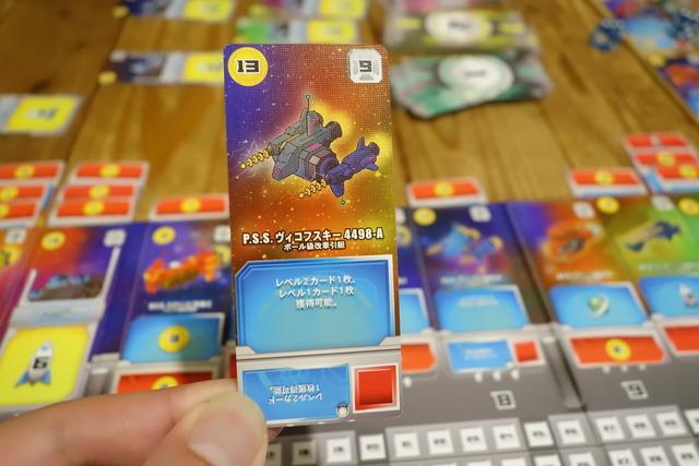 特殊効果付きの艦隊カードを持っている写真