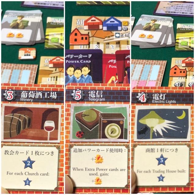 様々な技術カードの写真