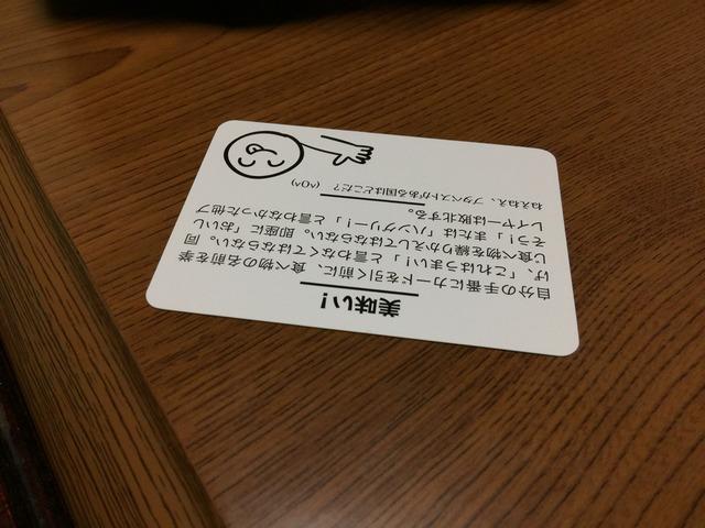 『テストプレイなんてしてないよ』の環境カード