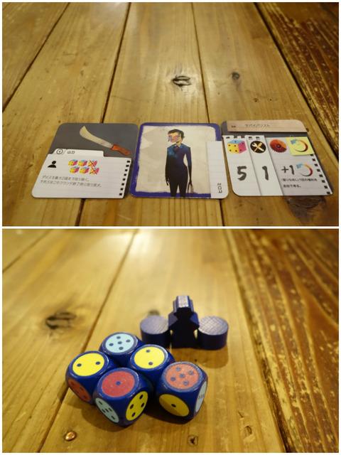キャラクターや装備のカードとサイコロ