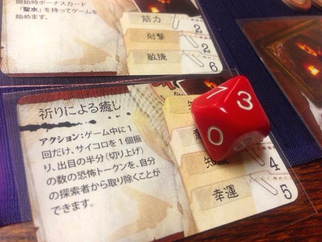 プレイの様子19