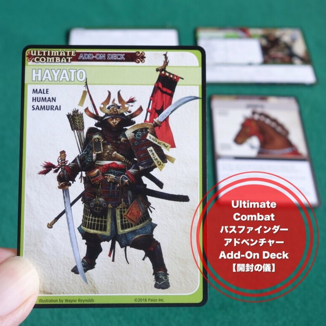 SAMURAIのHAYATOのカード写真