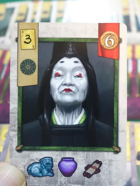 小太刀のカード(強烈な化粧をしたお婆さん)の画像