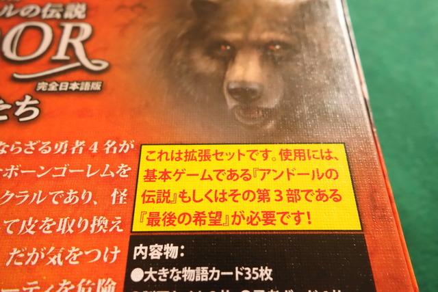 クマの部分