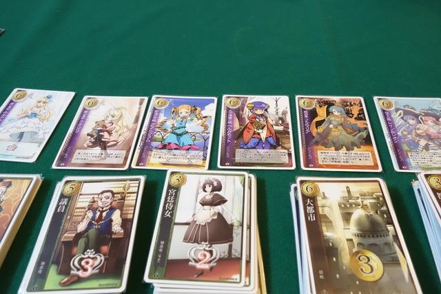 ハートオブクラウンの姫カード