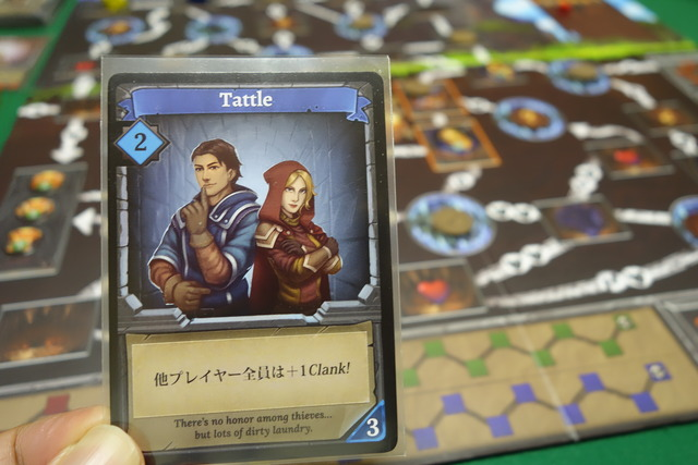 card_tattle