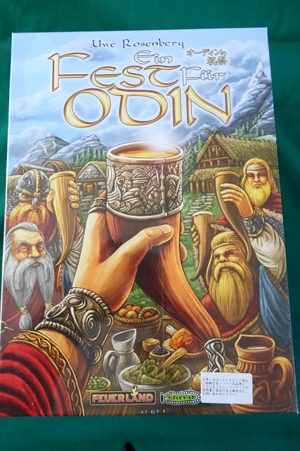 Ein Fest fur Odin package