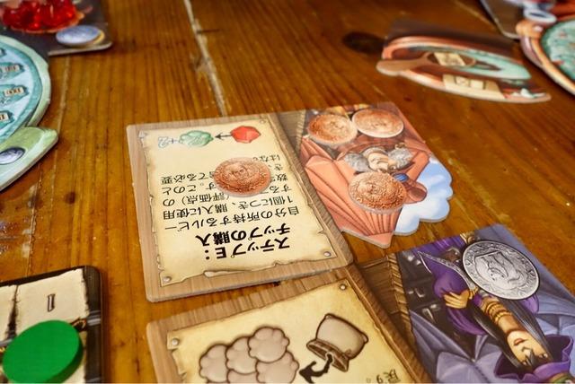 魔女小屋タイル:チップの購入の写真