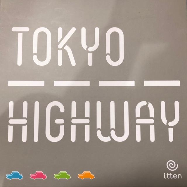 TOKYO HIGHWEYのパッケージおもて写真