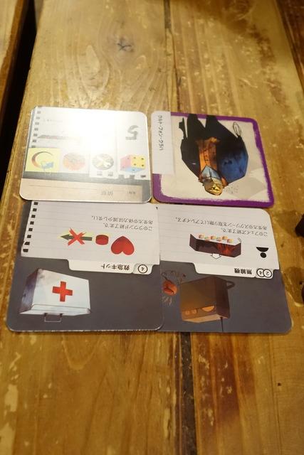 もう一人のプレイヤーのキャラクターと装備カード