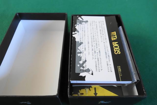 DSC06026