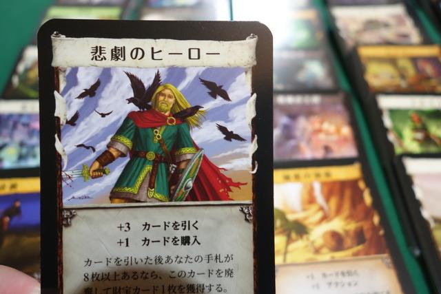 悲劇のヒーローのカード画像