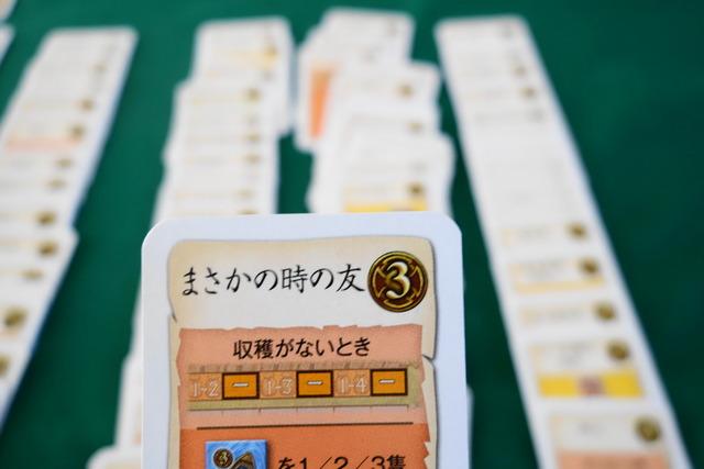 「職業カード:まさかの時」の写真