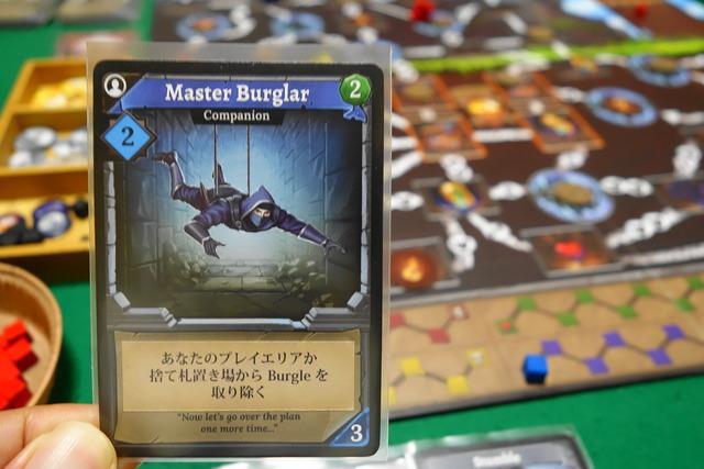 『クランク!』のカード[Master Burglar]