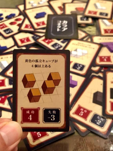 目標カード3