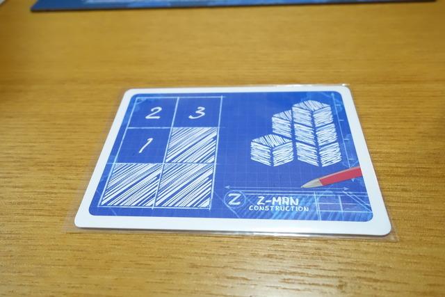 設計図カード