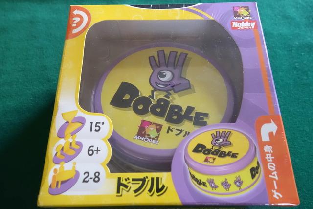 ボードゲーム『ドブル』のパッケージ