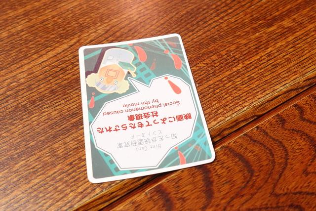 トークカード2