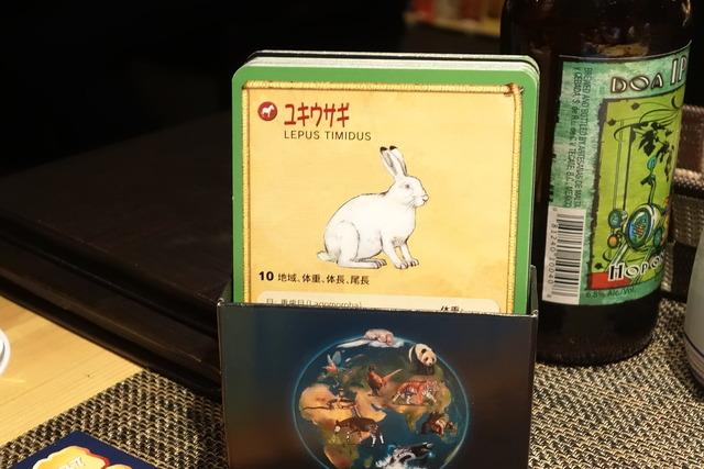 ユキウサギのカード上部の写真