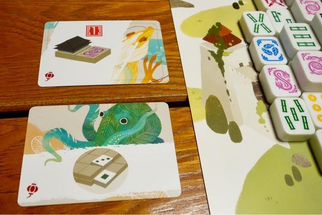 覇王龍城の龍カードと精霊カードの写真