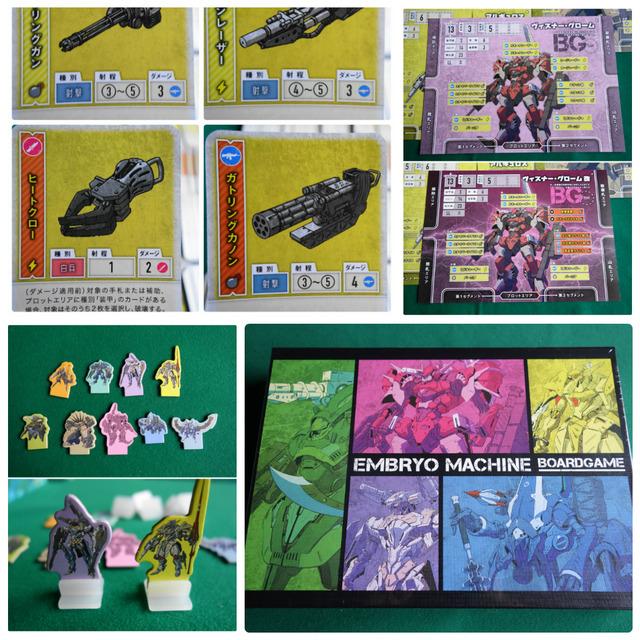 パッケージやカード、コマなどの写真_top