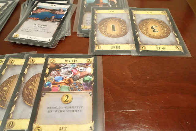 掘出物カードをプレイしたところ