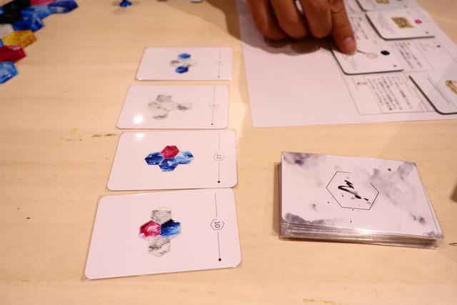 目標カード的なカード