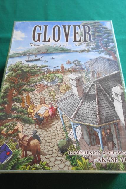 ボードゲーム『グラバー』(GLOVER)の箱