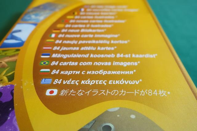 たくさんの言語で同じことが書かれている
