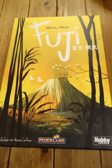 Fujiのパッケージ