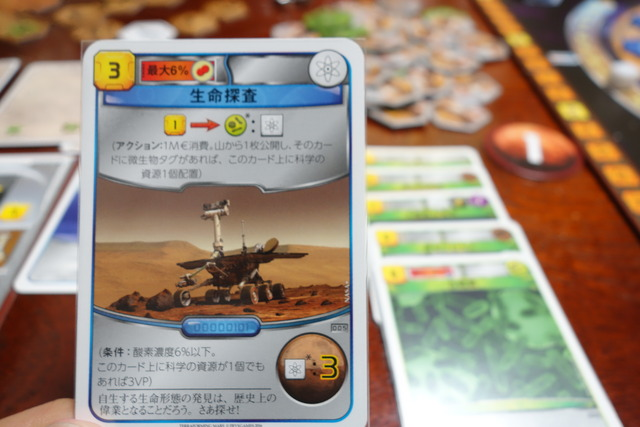 生命探査カード