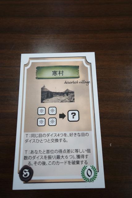 DSC03466