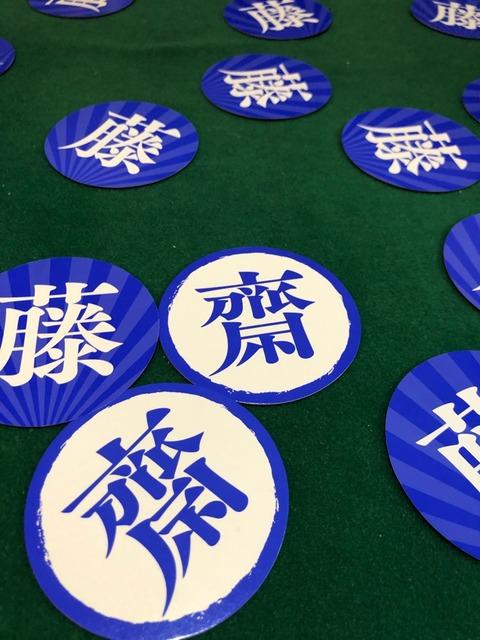 微妙に違う「サイ」の漢字