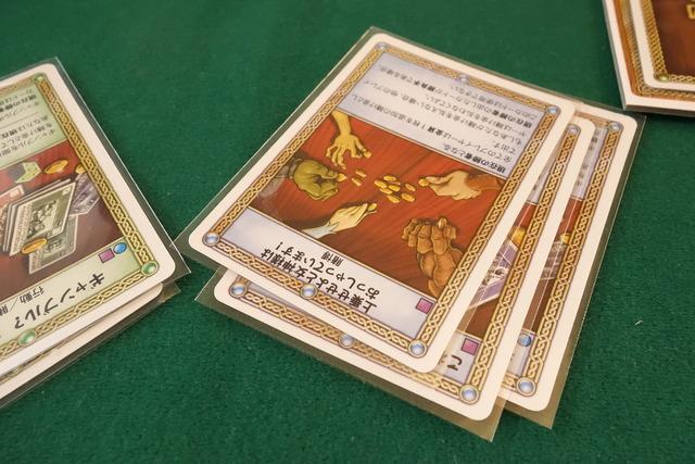上乗せせよと女神様はおっしゃっていますカード
