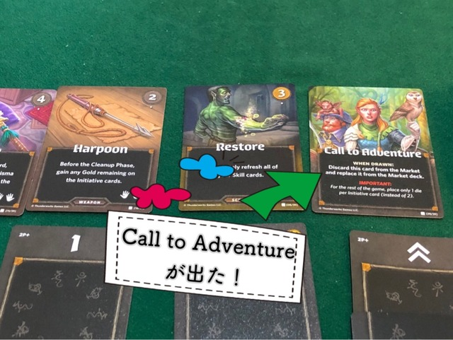 Card: Call to Adventure