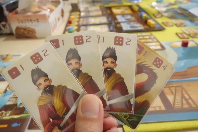 海賊カード