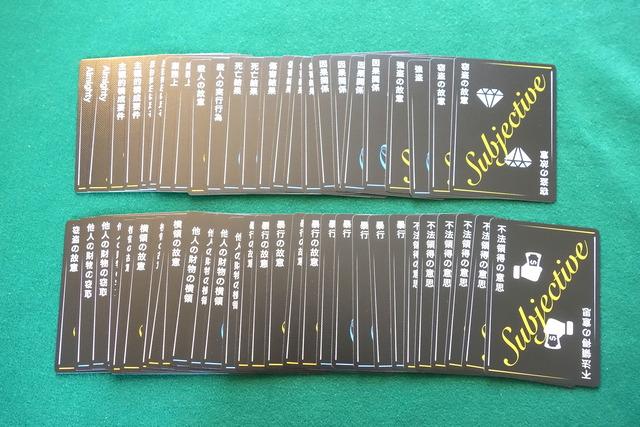 全カードの写真2