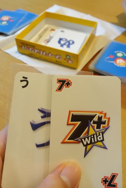 手に持っている「う」のカードと「7⁺」のカードの写真