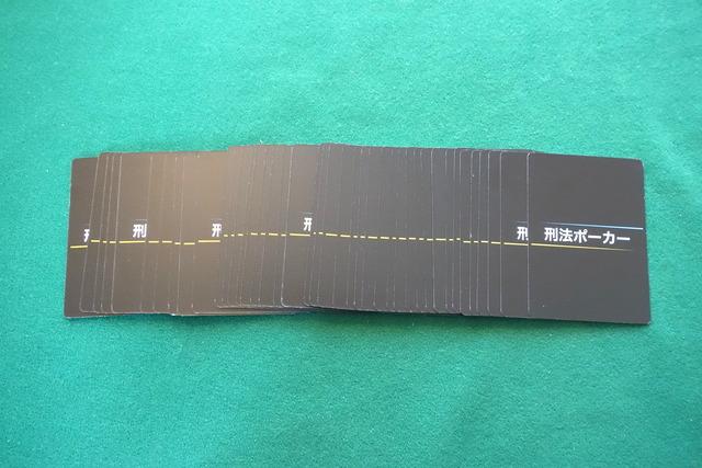全カードの写真1