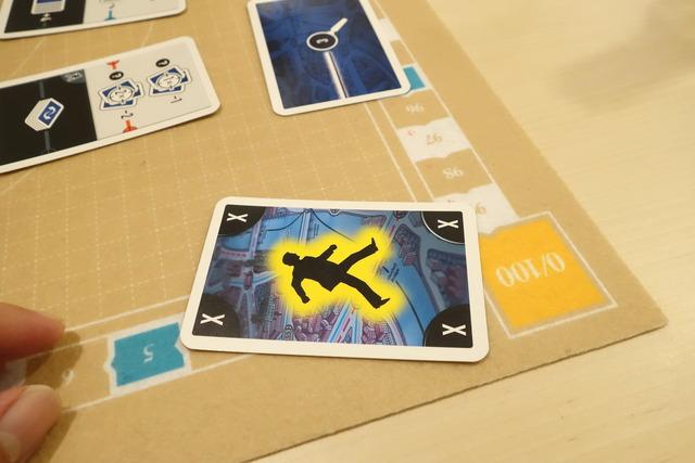 ミスターXのカード