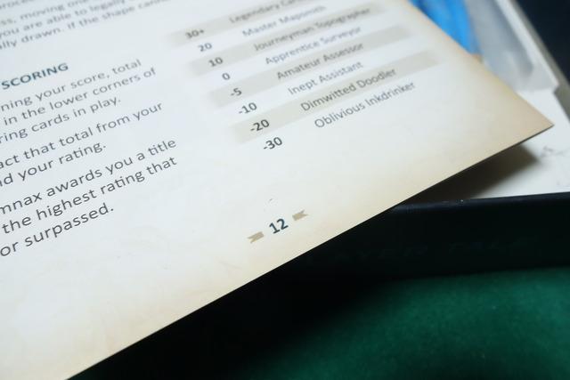 ルールブック最終頁