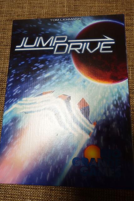 ボードゲーム『ジャンプドライブ』の箱