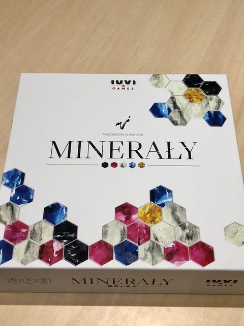 Mineralyのパッケージおもて写真