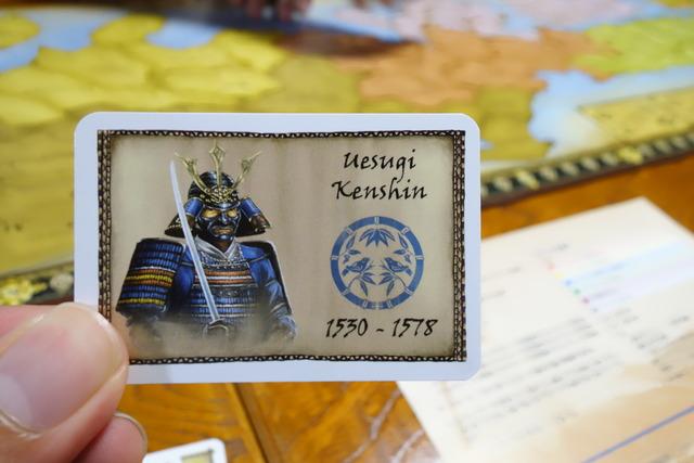 ボドゲ「将軍」の上杉謙信カード写真