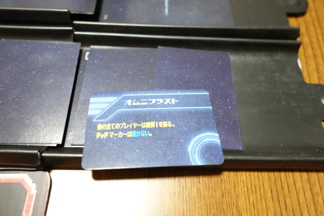 Photo7845