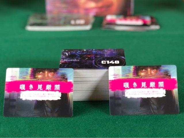 ゲームカード厚み