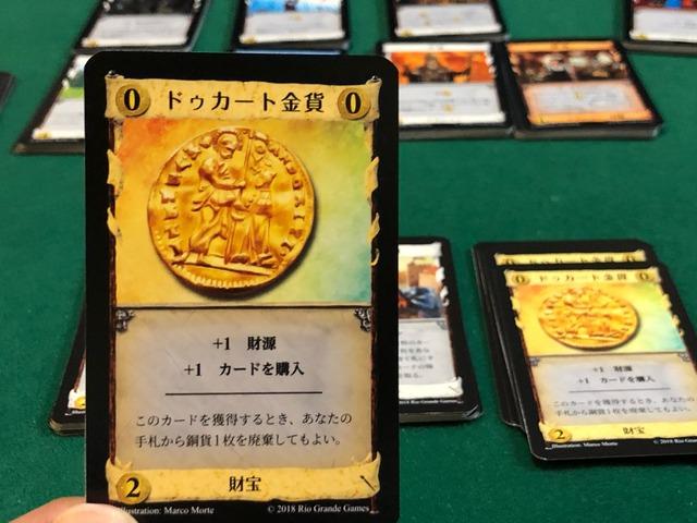 ドゥカート金貨の写真